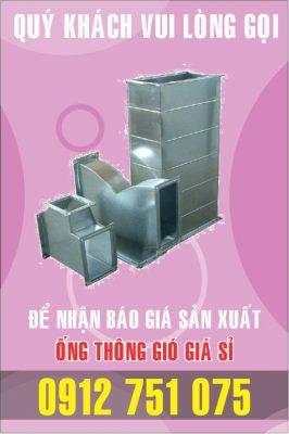 san xuat ong gio 266x400 - Bán ống thông gió giá rẻ