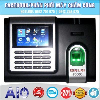ban may cham cong ronald jack 400x400 - Máy chấm công Gigata SC700