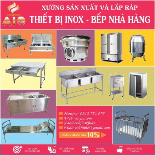 cua hang inox quan 9 505x505 - Chuyên gia công thiết bị inox, bếp nhà hàng tại quận 9