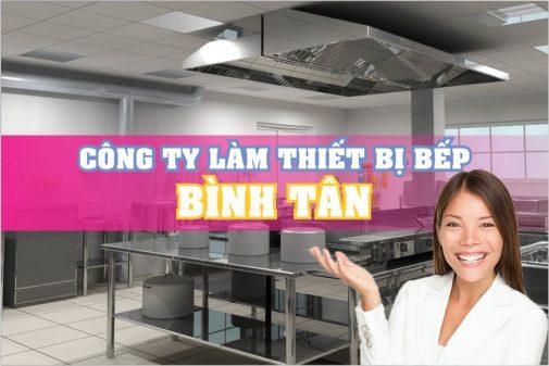 xuong lam bep cong nghiep binh tan 505x337 - Xưởng chuyên làm thiết bị nhà hàng khách sạn Bình Tân