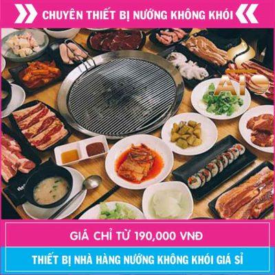 bep nuong khong khoi nhat ban 400x400 - Trang chủ