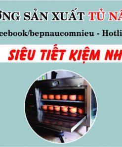 xuong san xuat tu nau com nieu 247x296 - Tủ nấu cơm lam tiết kiệm nhiên liệu giá siêu rẻ
