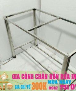 san xuat chan chau rua inox 247x296 - Thiết Kế Chân Chậu Rửa Inox Theo Yêu Cầu